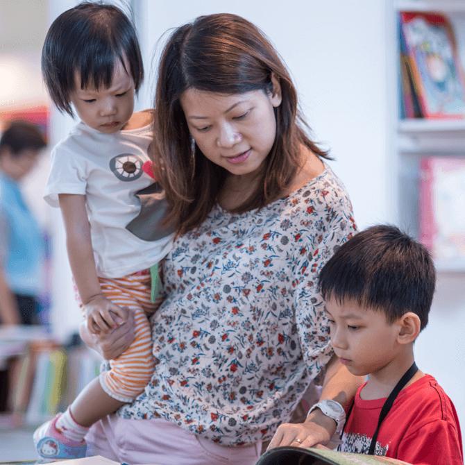 Asian Festival of Children's Content 2016