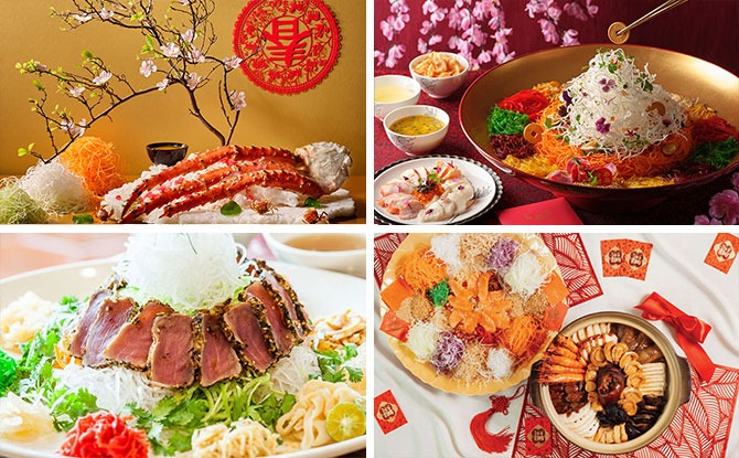 Chinese New Year Dinners 2021