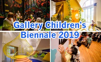 Gallery Children's Biennale 2019: Embracing Wonder – Must-Know Tips For Your Visit To National Gallery Singapore's Highly Anticipated Exhibition