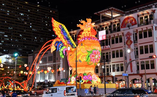 Chinatown Chinese New Year Celebration 2017