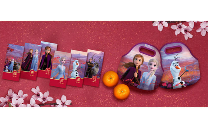 00-frozen-red-packet