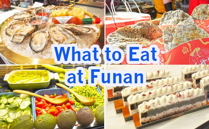 00-funan-food