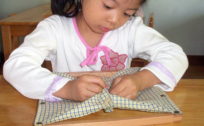The Montessori Approach to Early Childhood
