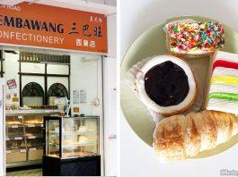 Sembawang Confectionary: Traditional Cake Shop At Beach Road