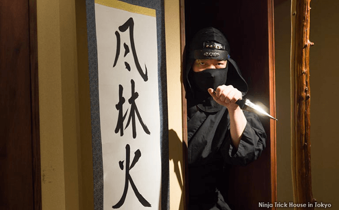 Ninja Trick House in Tokyo