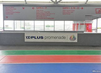 100Plus Promenade: Sheltered Running Track At National Stadium, Singapore Sports Hub