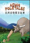 Asian Folktales