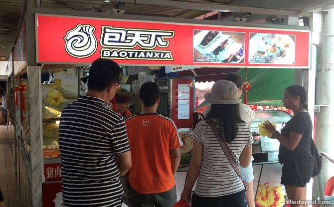 Meat bun stores, People's Park
