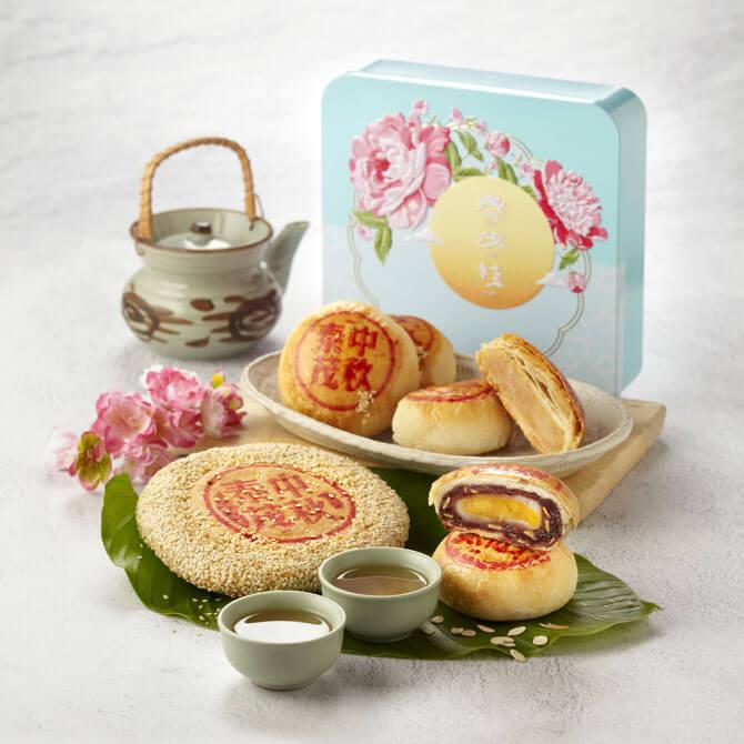 Thye Moh Chan - Teochew Mooncakes