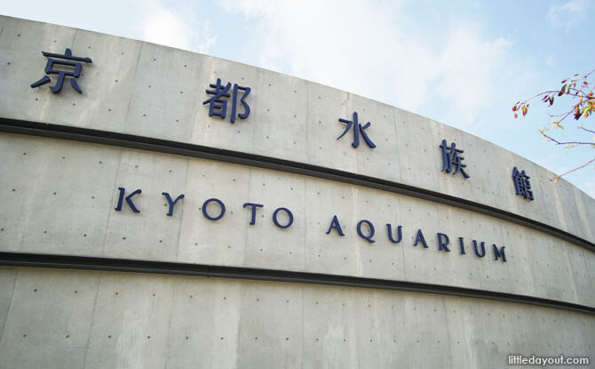 Kyoto Aquarium, Japan
