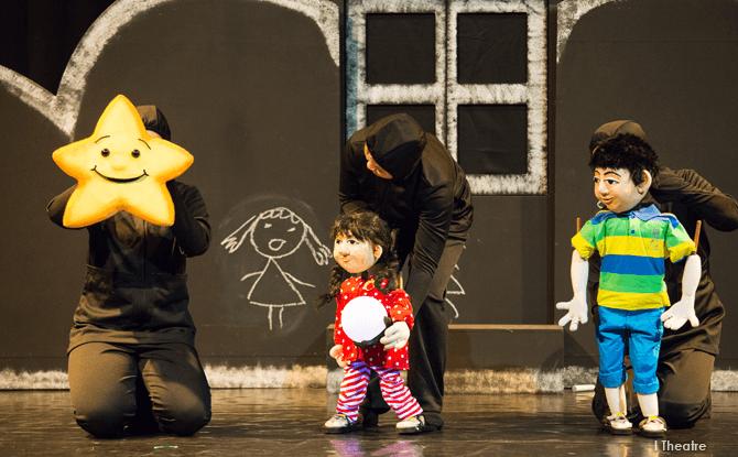 I Theatre's Little Star