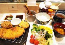 Shiokoji Tonkatsu Keisuke: Deep-fried Delights