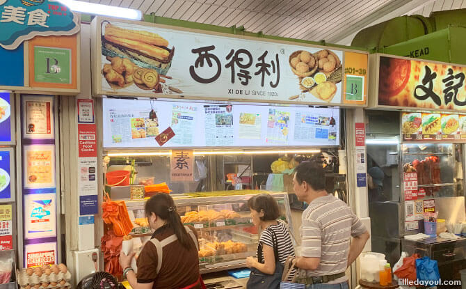 Youtiao store Clementi