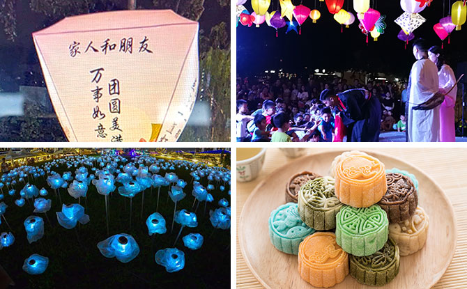 Wan Qing Mid-Autumn Festival 2019: Giant Sky Lanterns, Glowing Moonflowers, Heritage Trails, Laser Show And More!