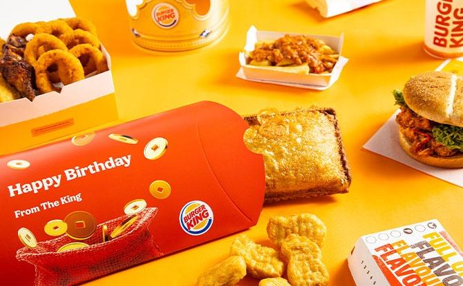 Celebrate Ren Ri With An Upsized Taro Pie From Burger King