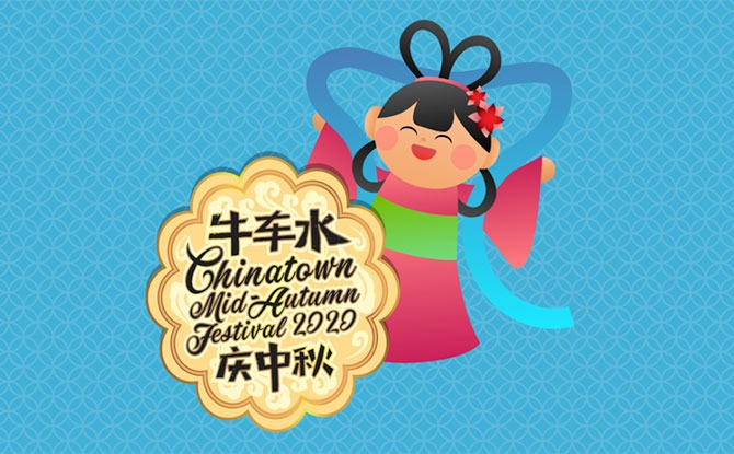 Celebrations for the Mid-Autumn Festival 2020 In Singapore