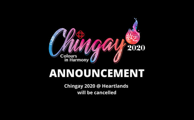 01-chingay-cancelled