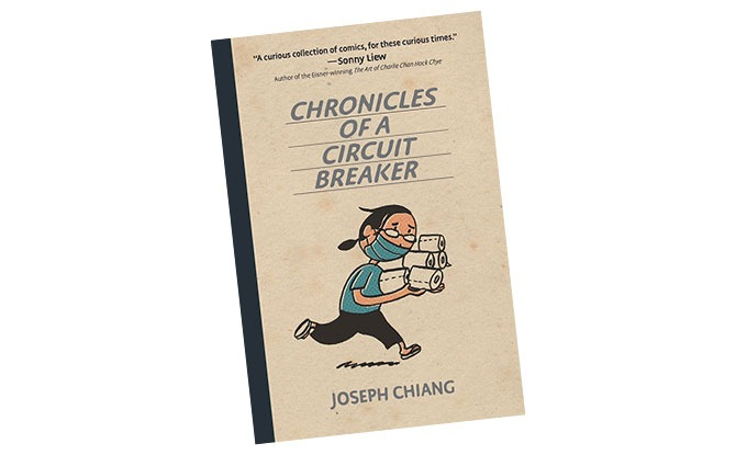 Parent Review: Chronicles Of A Circuit Breaker