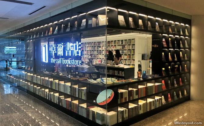 卓爾书店 the zall bookstore, 501 Orchard Road, Wheelock Place