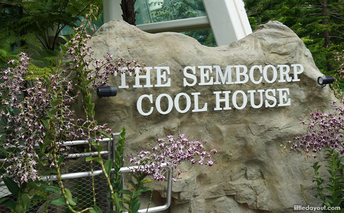 Sembcorp Cool House