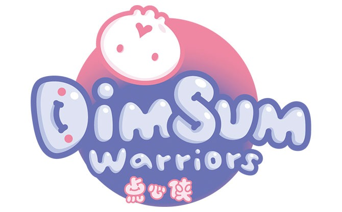 Get Free Six Month Access To Bilingual App Dim Sum Warriors