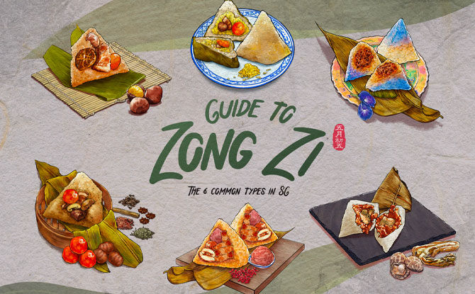 Guide To Different Types Of Zong Zi Or Rice Dumplings