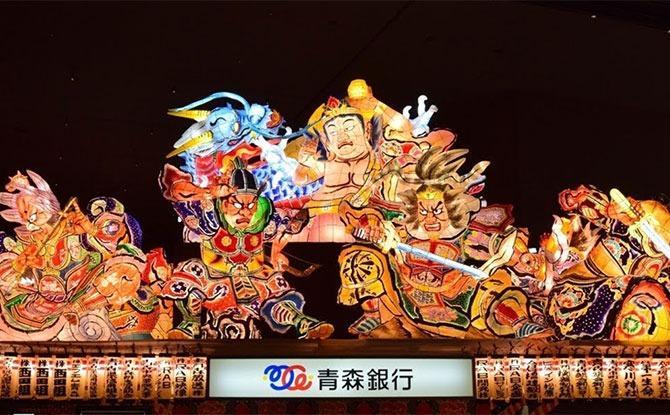 Watch The Live Stream Of The Vibrant Aomori Nebuta Festival