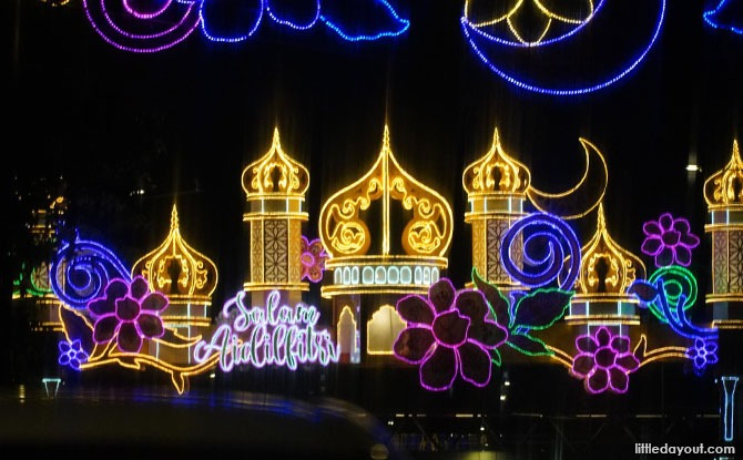 When to View the Geylang Serai Light Up 2021
