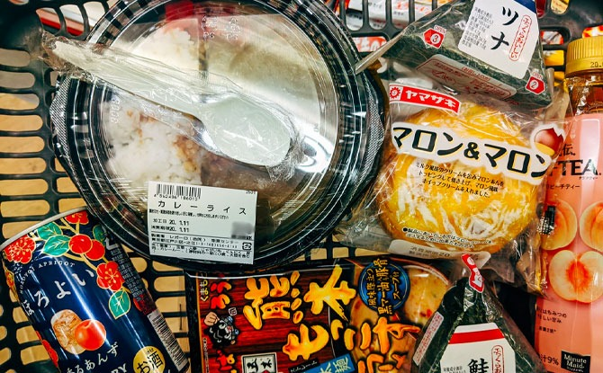 Japanese Supermarkets In Singapore