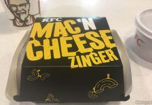 Taste Test: The KFC Mac 'N Cheese Zinger