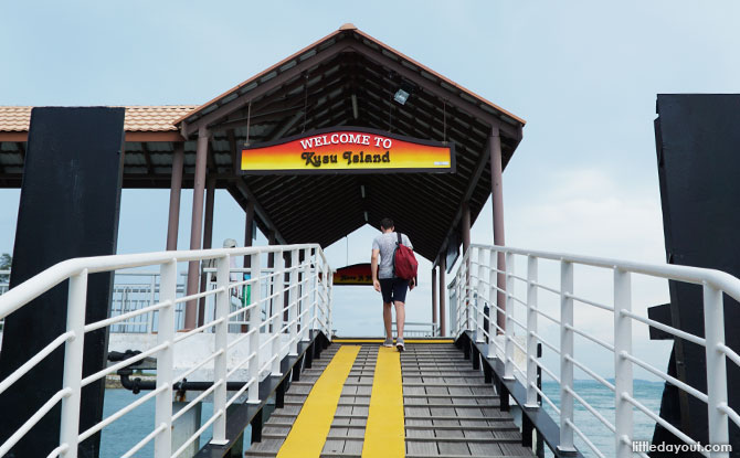 Do You Need a Passport to Go To Kusu Island? No