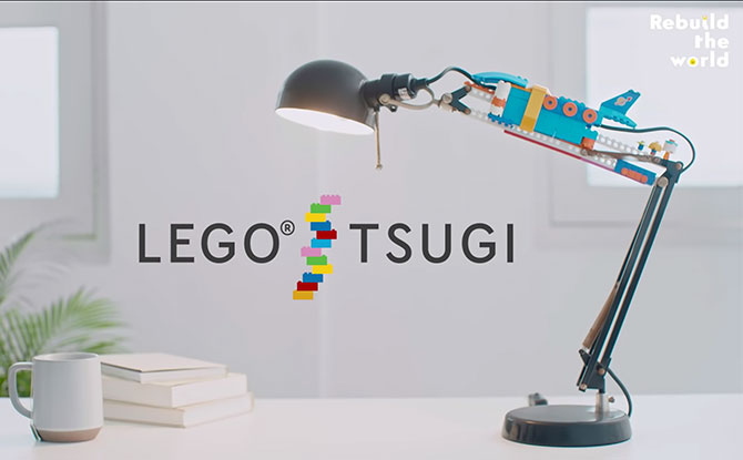 LEGO TSUGI Is Rebuilding The World One Brick At A Time