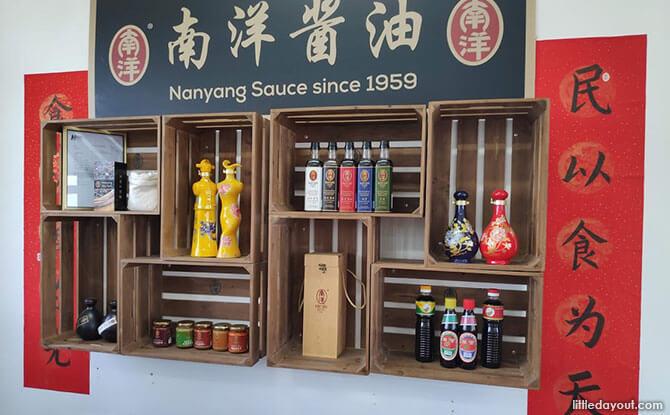 01-nanyang-sauce-factory
