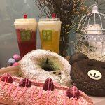 Nayuki Tea: Cheese Tea And Fluffy Bakes At VivoCity