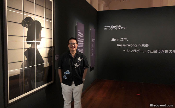 Russel Wong in Kyoto exhibit