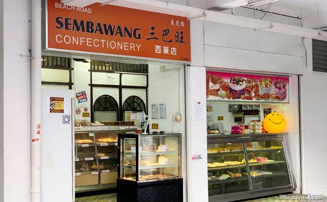 Sembawang Traditional Cake Shop