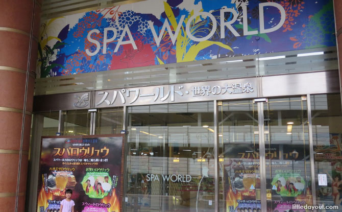 Osaka's Spa World is one of the world's largest hot springs complex.