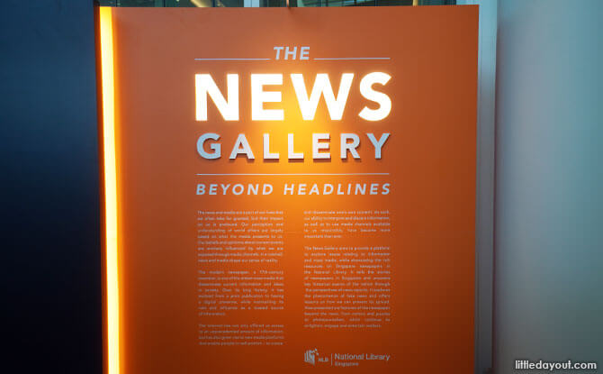 The News Gallery