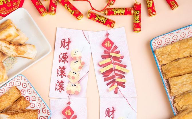 You Tiao Man Ang Bao Design