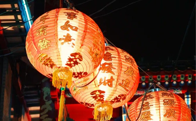 Five Things To Know About The Yuanxiao Festival