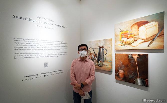 Yip Yew Chong's First Solo Exhibition Opens At Art Porters Gallery