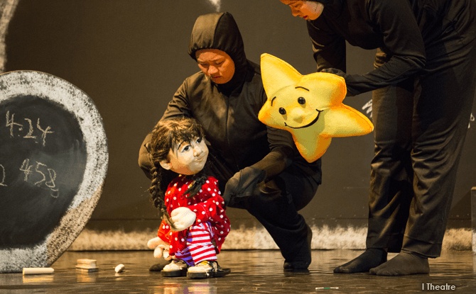 I Theatre's Little Star Review