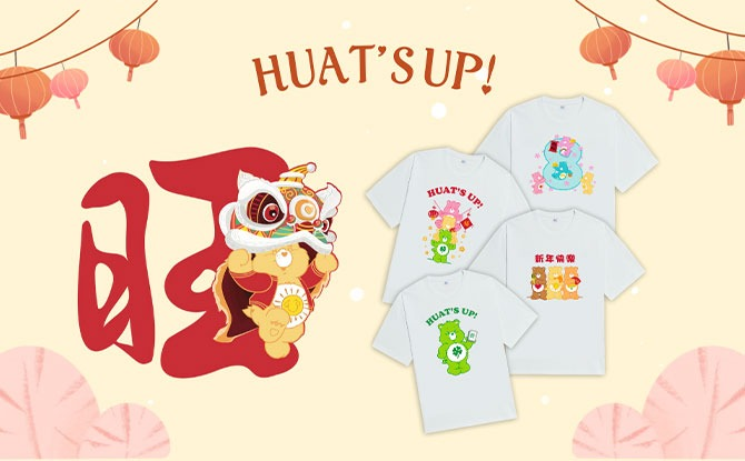 Exclusive Care Bear Apparel Huats Up