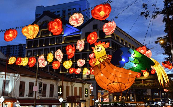 Chinese New Year 2017 - Singapore Chinatown