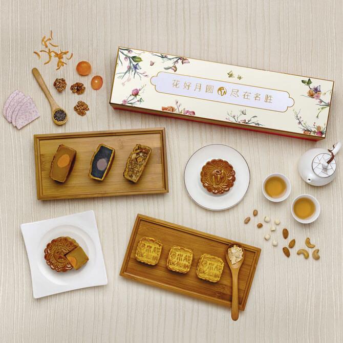 Feng Shui Inn Mooncakes