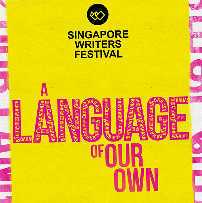 Singapore Writers Festival 2019 - A Language of Our Own