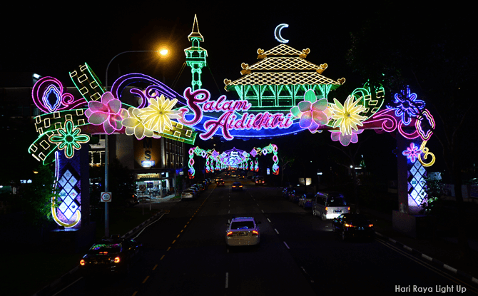 Main Arch – Hari Raya Light Up 2016