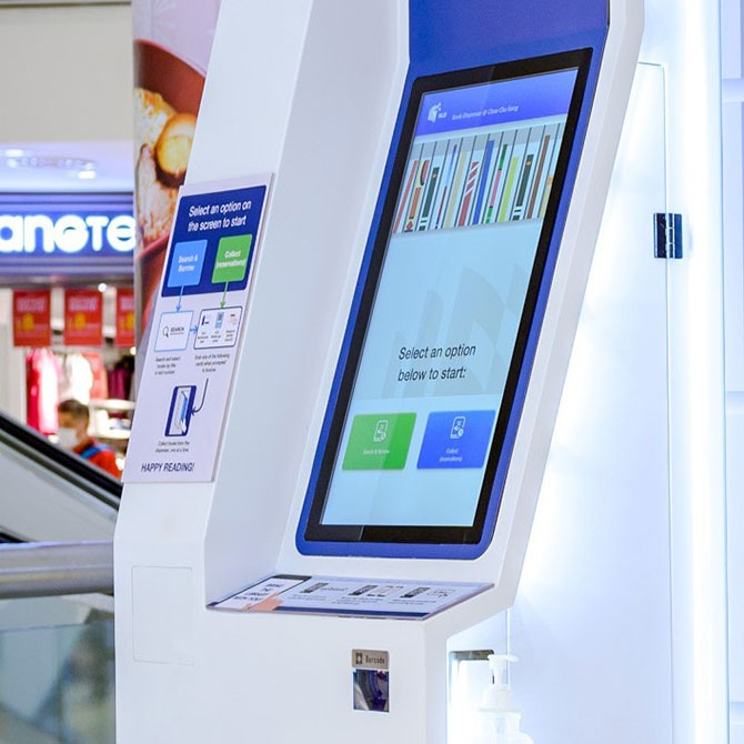 NLB Book Dispenser at Choa Chu Kang, Lot One Shoppers' Mall