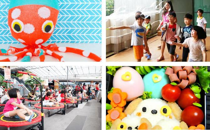SAFRA Punggol June 2018 School Holidays – Arts, Nature, Gourmet & Fitness