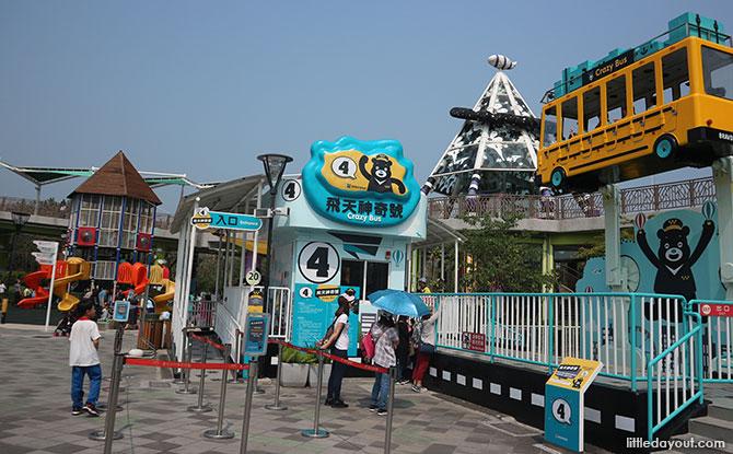 Taipei Children Amusement Park, Taiwan